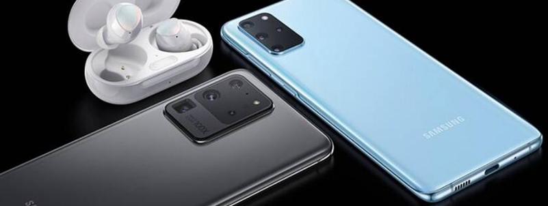 Samsung Galaxy S20 je odličan izbor